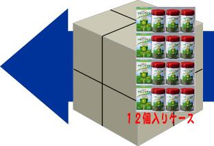 グリーンマグマ12個ケース