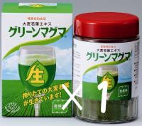 グリーンマグマP